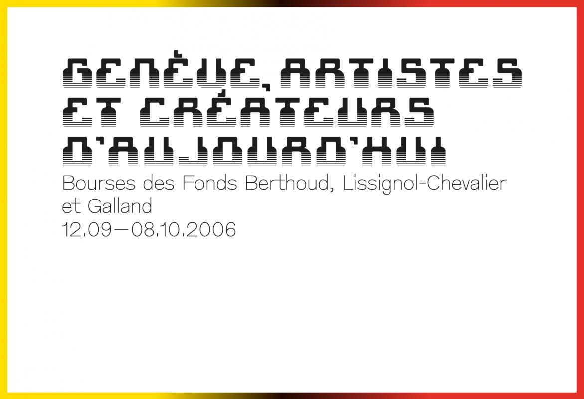 Carton d'invitation pour l'exposition annuelle des Bourses Berthoud, Lissignol-Chevalier et Galland (recto). En tant que Schönherwehrs.