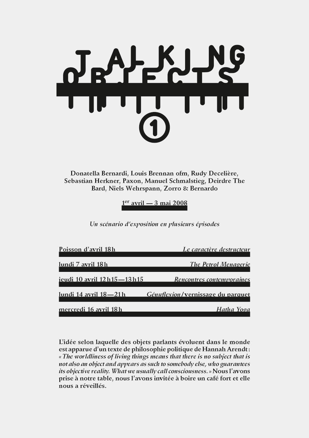 Invitation pour une exposition à Forde, Genève (recto).