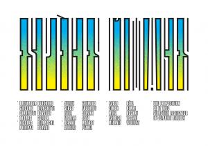 Carton d'invitation pour l'exposition Espèces d'Images