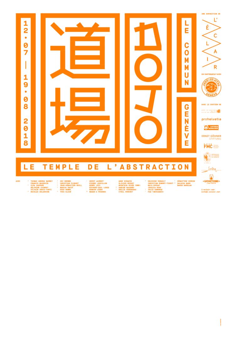 Affiche de l'exposition DOJO, orange