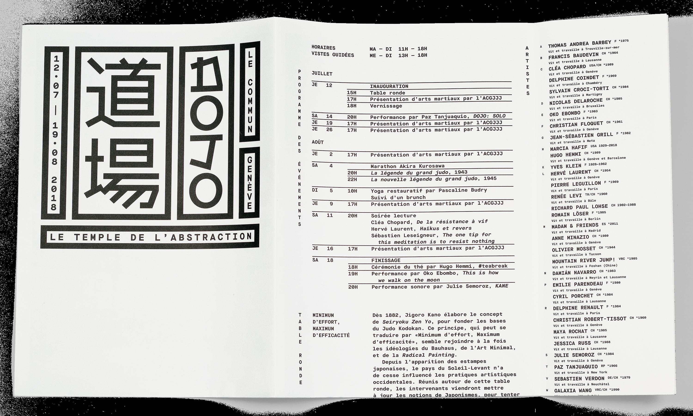Dépliant de l'exposition DOJO au Commun, Genève