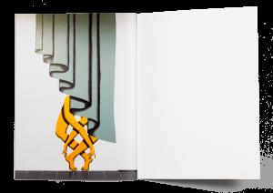 Peinture de Sarah Margnetti dans la brochure de l'exposition Tropes