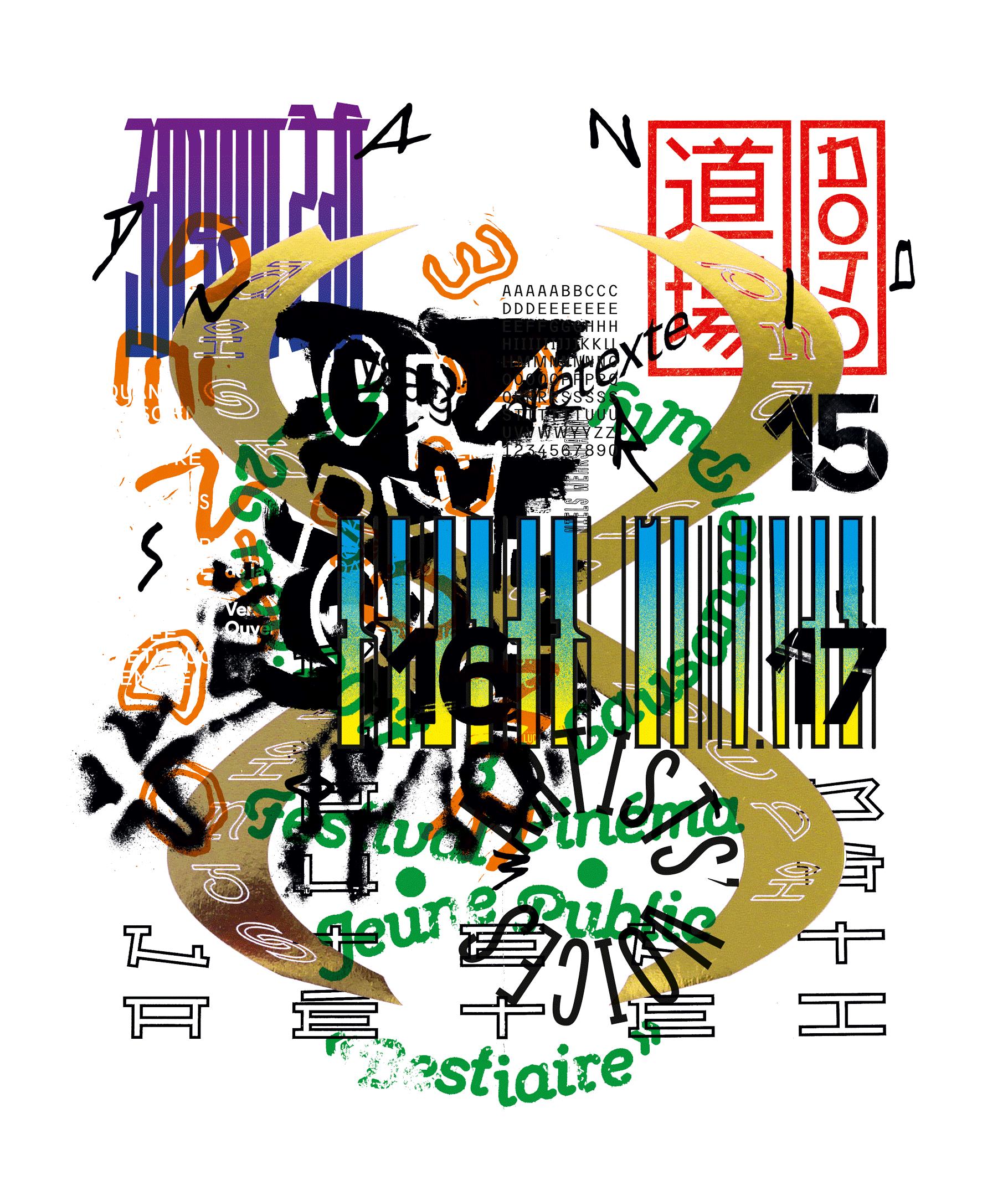 Collage de travaux de Niels Wehrspann pour le journal Vanderlove letter
